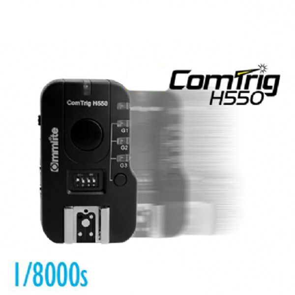 Передатчик Commlite ComTrig H550 Ultra Speed