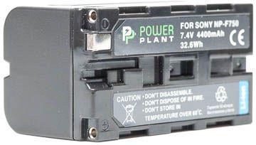 Aккумулятор PowerPlant Sony NP-F750 (Powerplant)