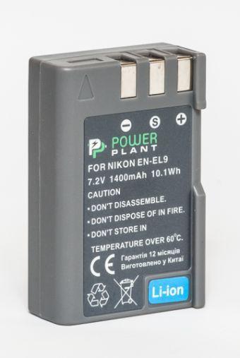 Аккумулятор Nikon EN-EL9 (Powerplant)