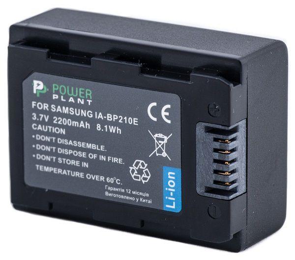 Аккумулятор Samsung IA-BP210E (Powerplant)