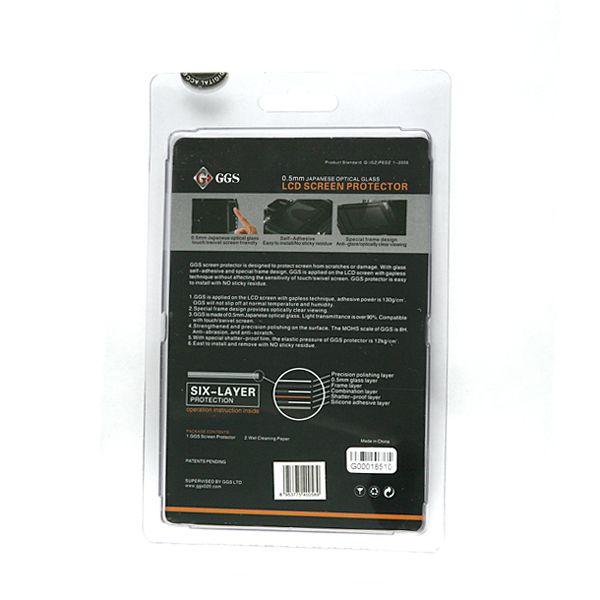 Защита экрана камеры Sony NEX GGS IV Gen. бесклеевая