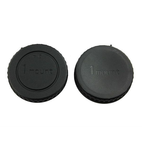 Комплект крышек для Nikon 1 (JJC L-R13)