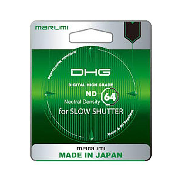 Нейтрально-серый Marumi DHG ND64