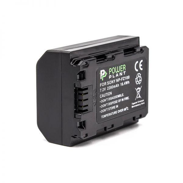 Аккумулятор Sony NP-FZ100 (Powerplant)
