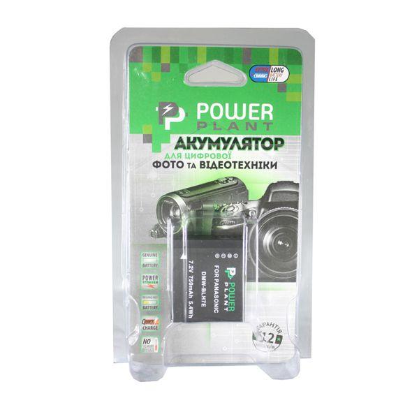 Аккумулятор Panasonic DMW-BLH7 (Powerplant)