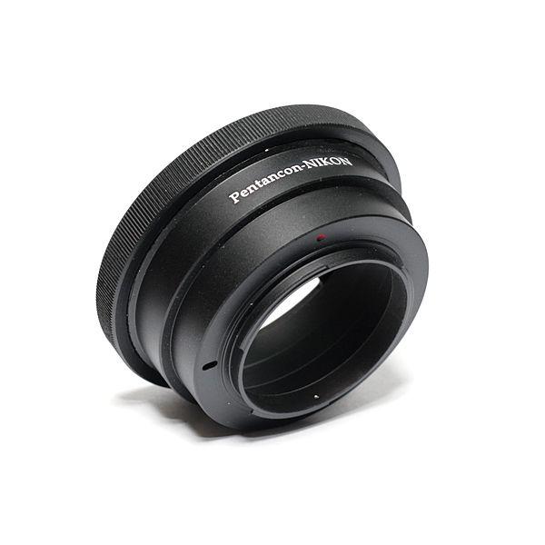 Переходное кольцо Pentacon 6 - Nikon F