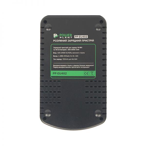 Зарядное устройство Powerplant PP-EU402