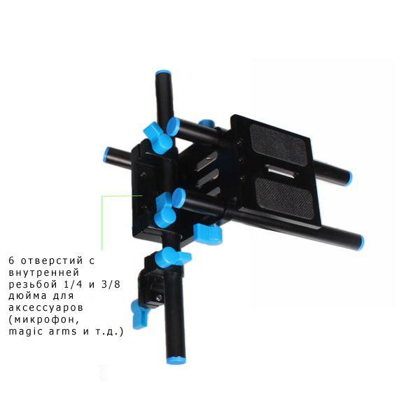 Риг Commlite ComStar CS-V2