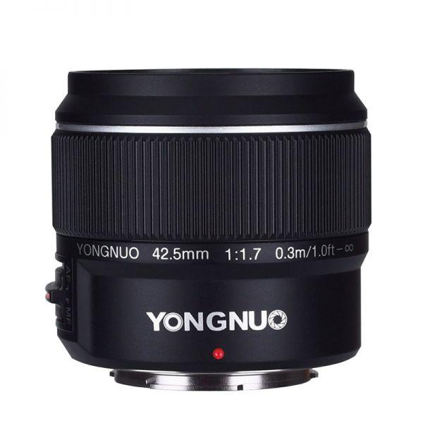 Объектив Yongnuo YN42.5mm F1.7M для байонета Micro 4/3