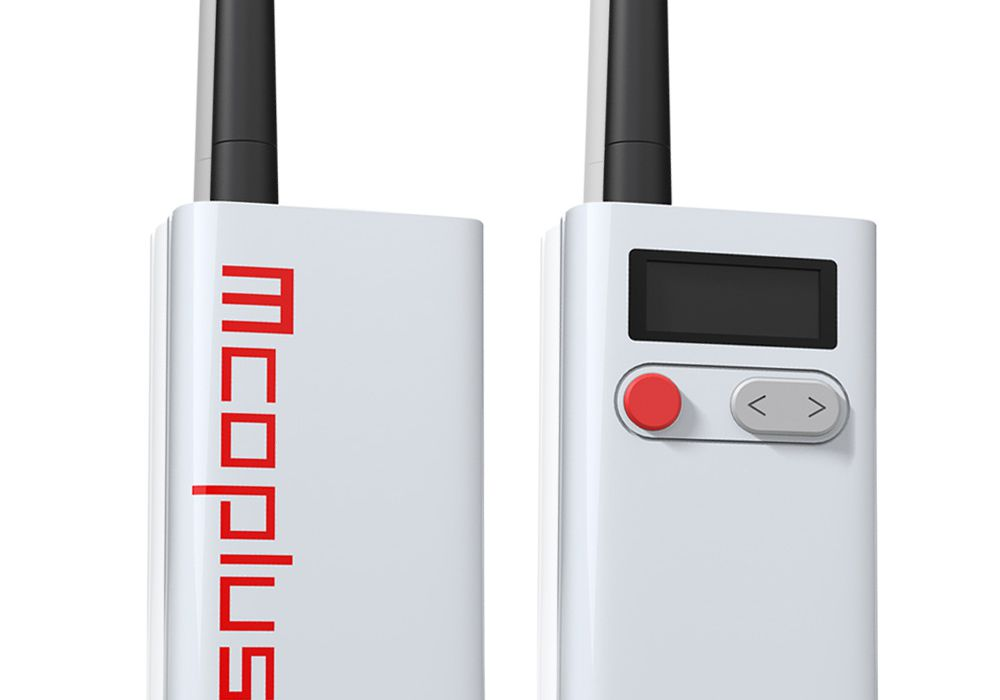 Беспроводная система Mcoplus UHF-WMU48